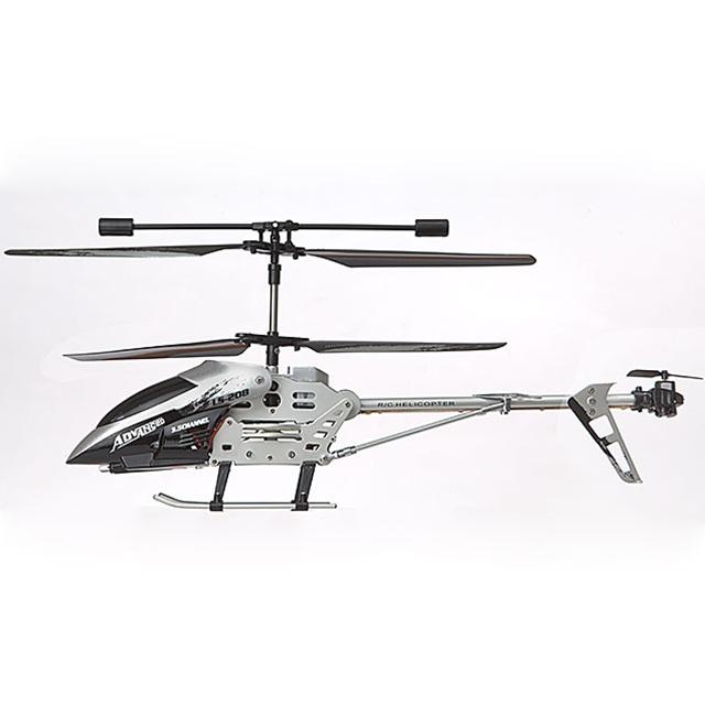 Helikopter Advanced LS-208