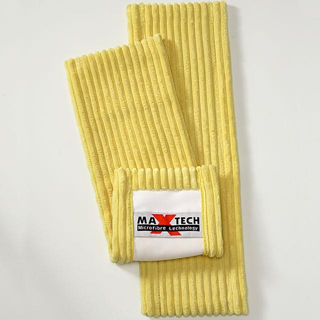 Mikrofaser Moppset Maxtech Gelb